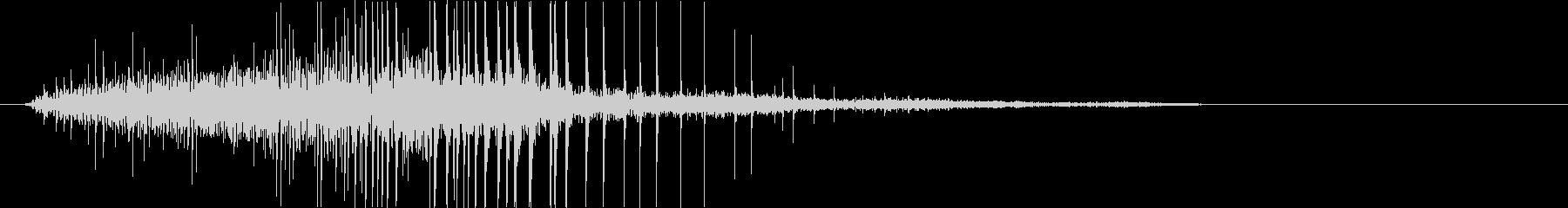 鋭い マーブルポットダーク02の未再生の波形