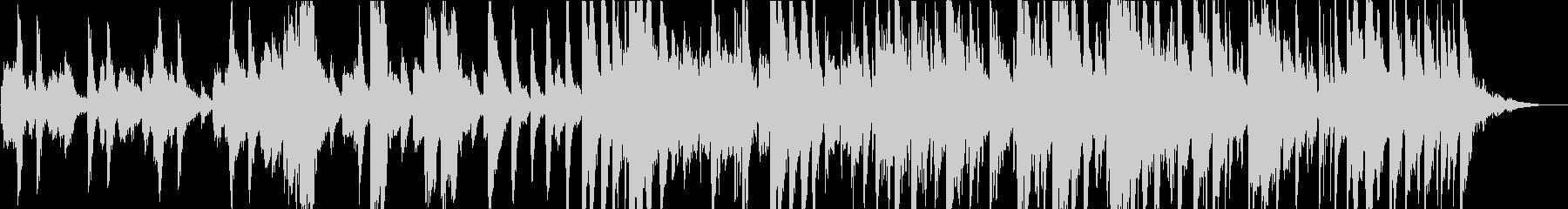 洒落たJazzyなサウンドの未再生の波形