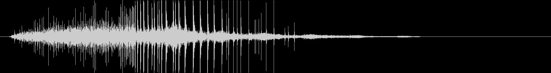 鋭い マーブルポットダーク05の未再生の波形