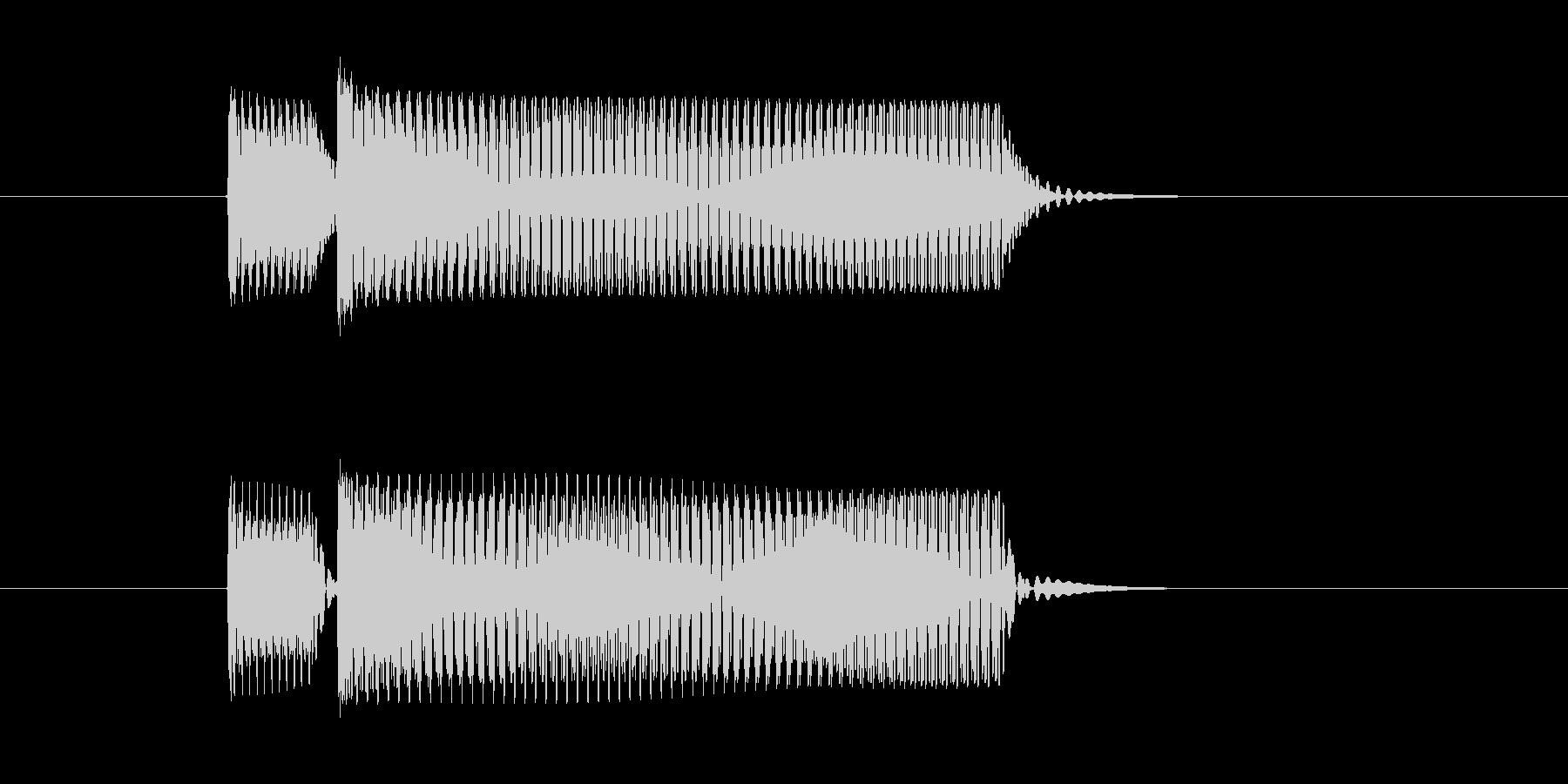クイズや謎解きで間違ったときや、エラー…の未再生の波形