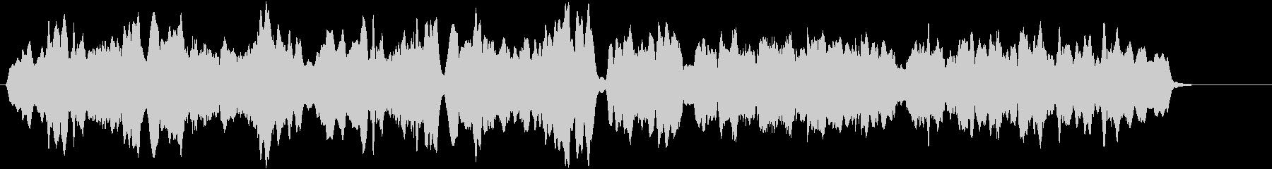 懐かしさと哀愁が重なる木管二重奏の未再生の波形
