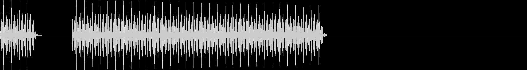 ブブー(クイズ_不正解)の未再生の波形