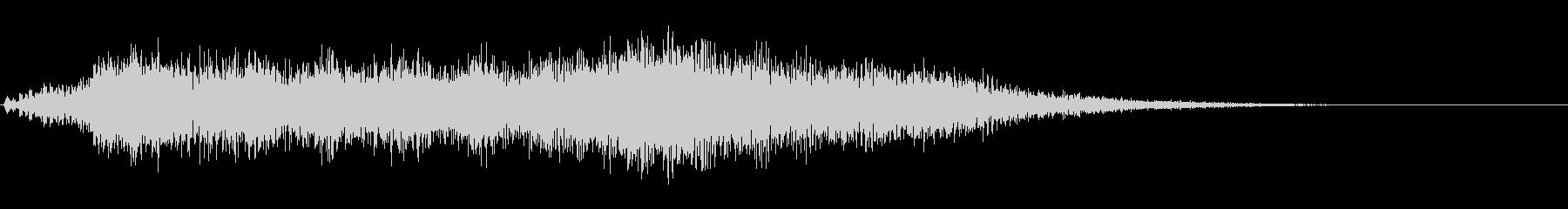 成功ジングルなど(オーケストラ系)の未再生の波形