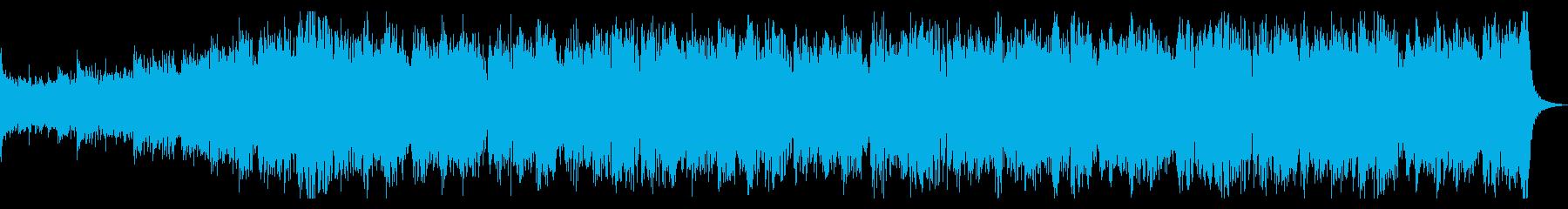 Oni_30seの再生済みの波形