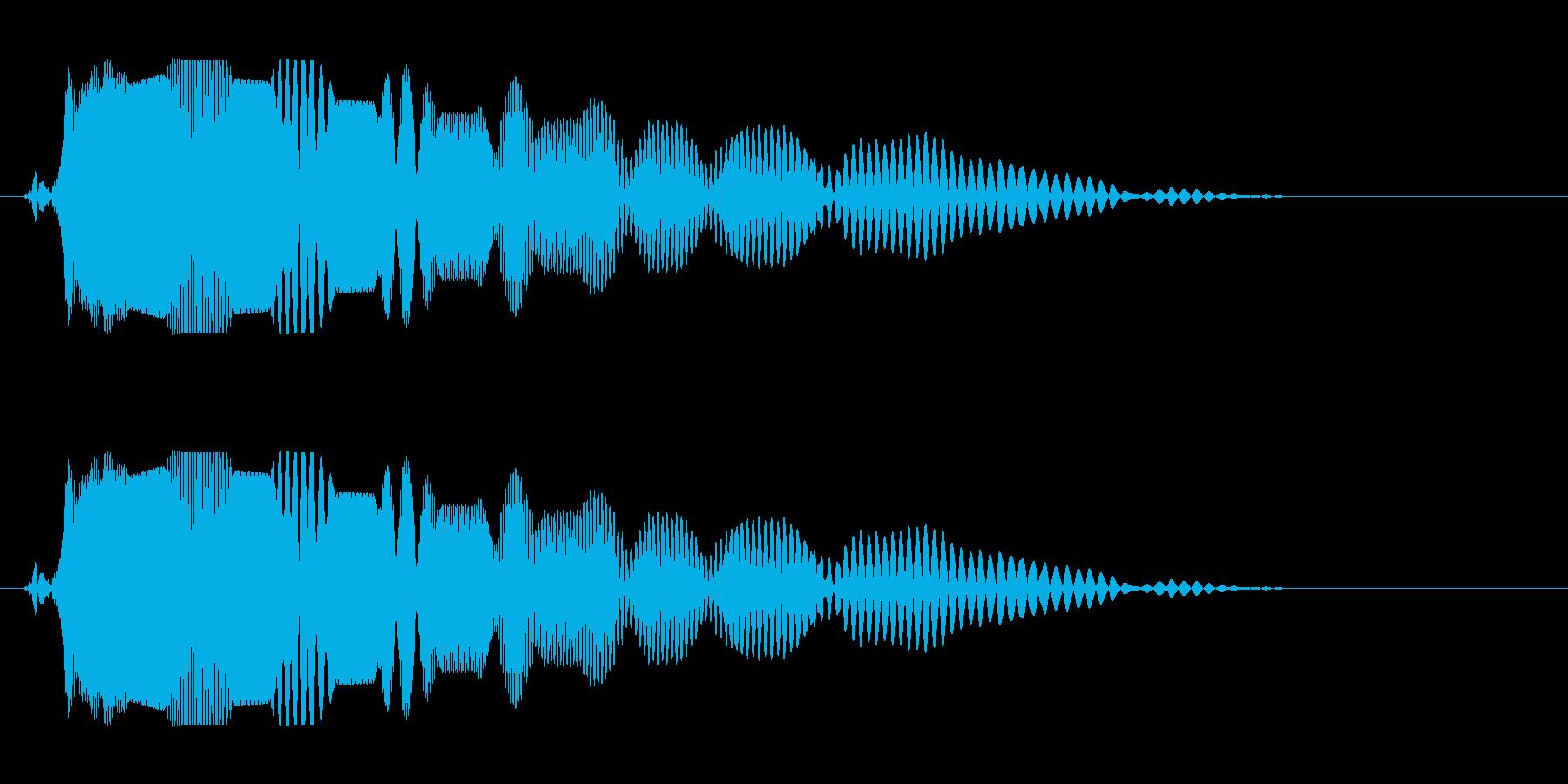 ピュン(物が高速で移動する音)の再生済みの波形