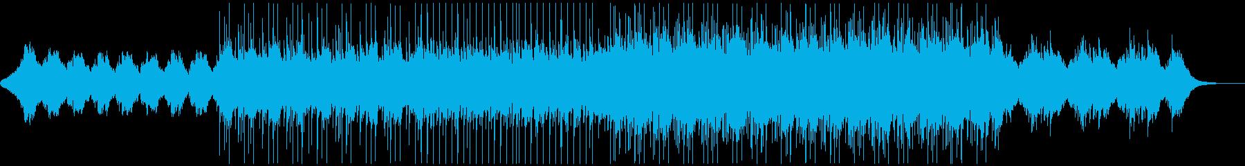キラキラな透明感 Sの再生済みの波形