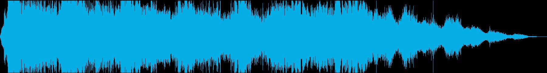 壮大で広がりのあるアンビエントの再生済みの波形