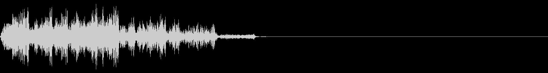 ラップバトル等でDJが巻き戻す音 の未再生の波形