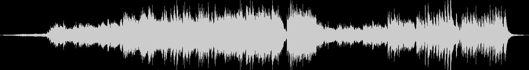 現代の交響曲 室内楽 ポジティブ ...の未再生の波形