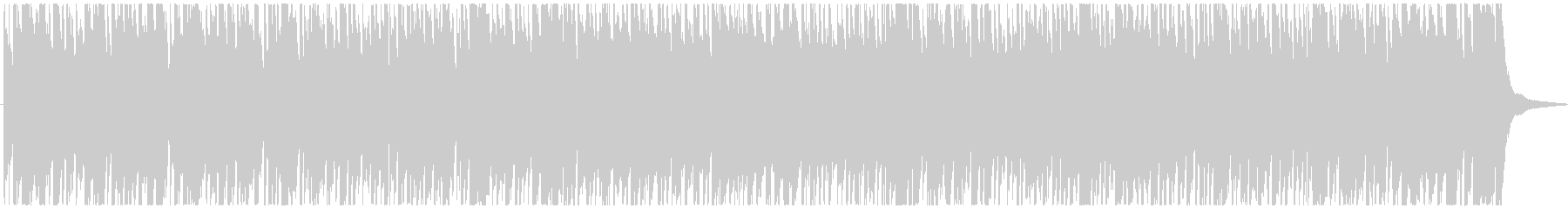 Short pops with energetic melody's unreproduced waveform