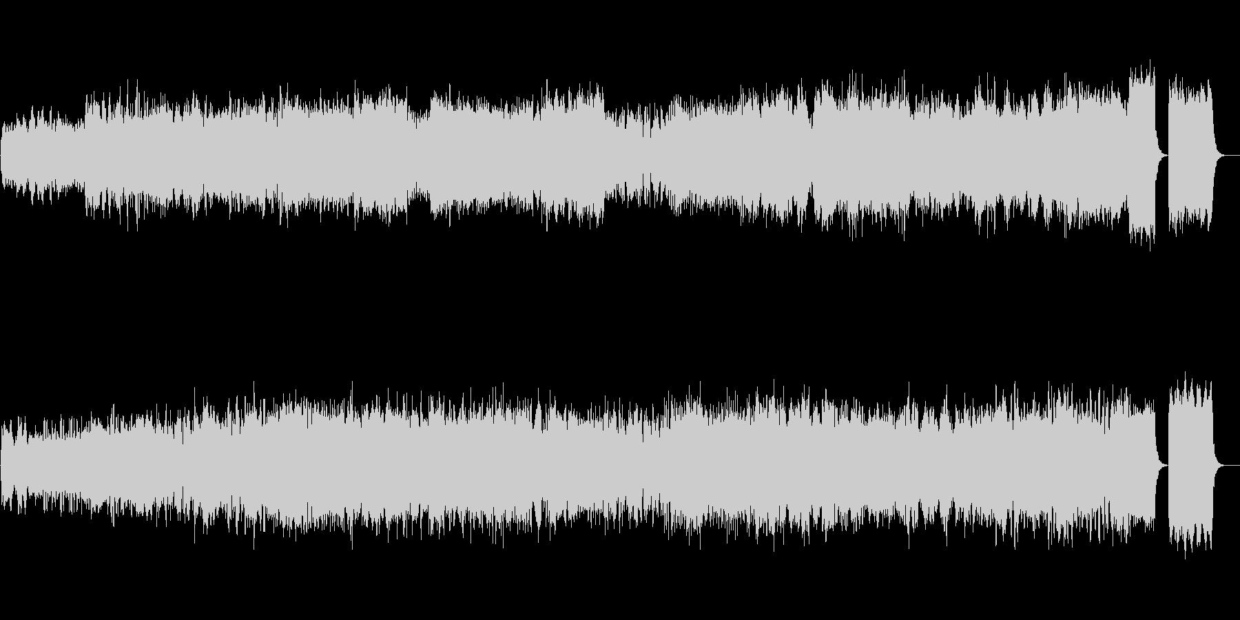 バッハの小フーガト短調を高音質で!の未再生の波形