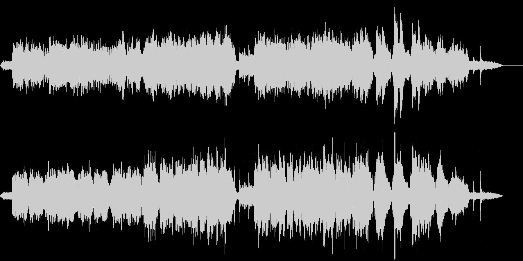 オーボエソロとストリングスによる悲しい…の未再生の波形