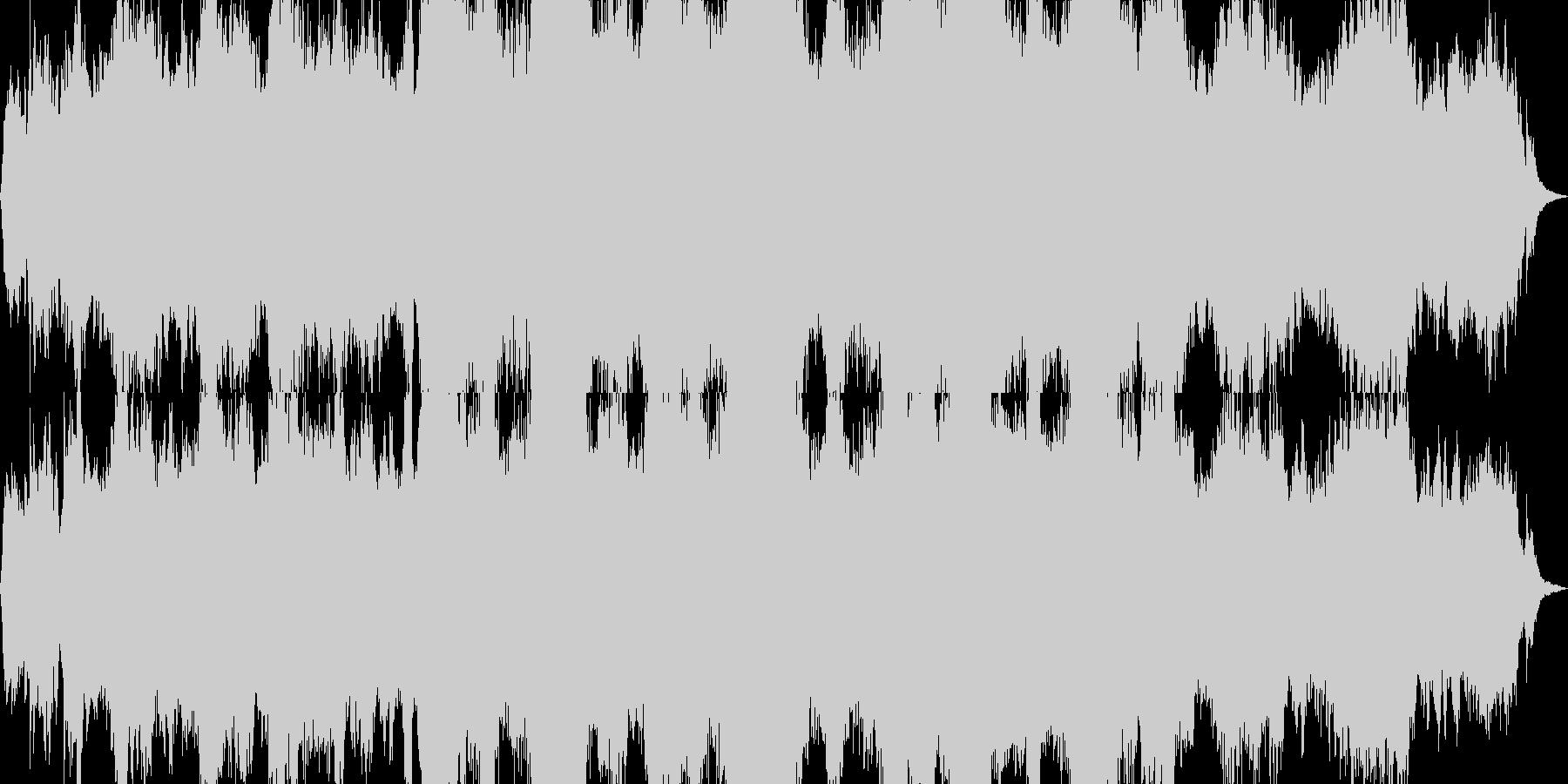 ダークで、重苦しいドローン曲の未再生の波形
