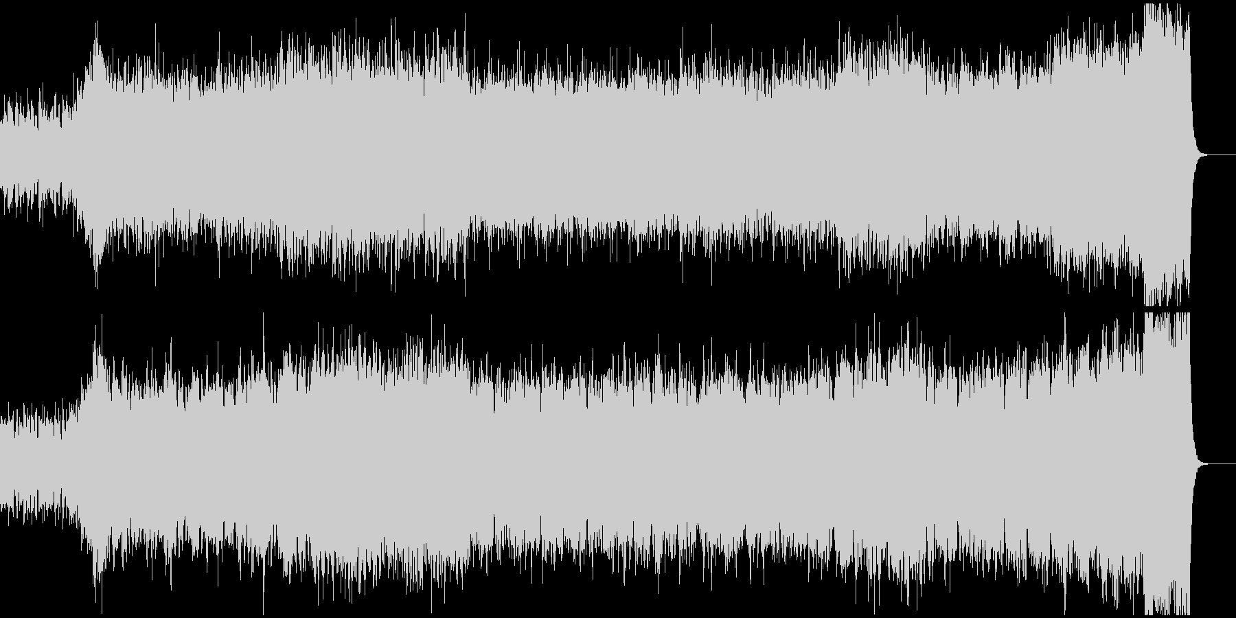 オーケストラによる重厚なBGMの未再生の波形