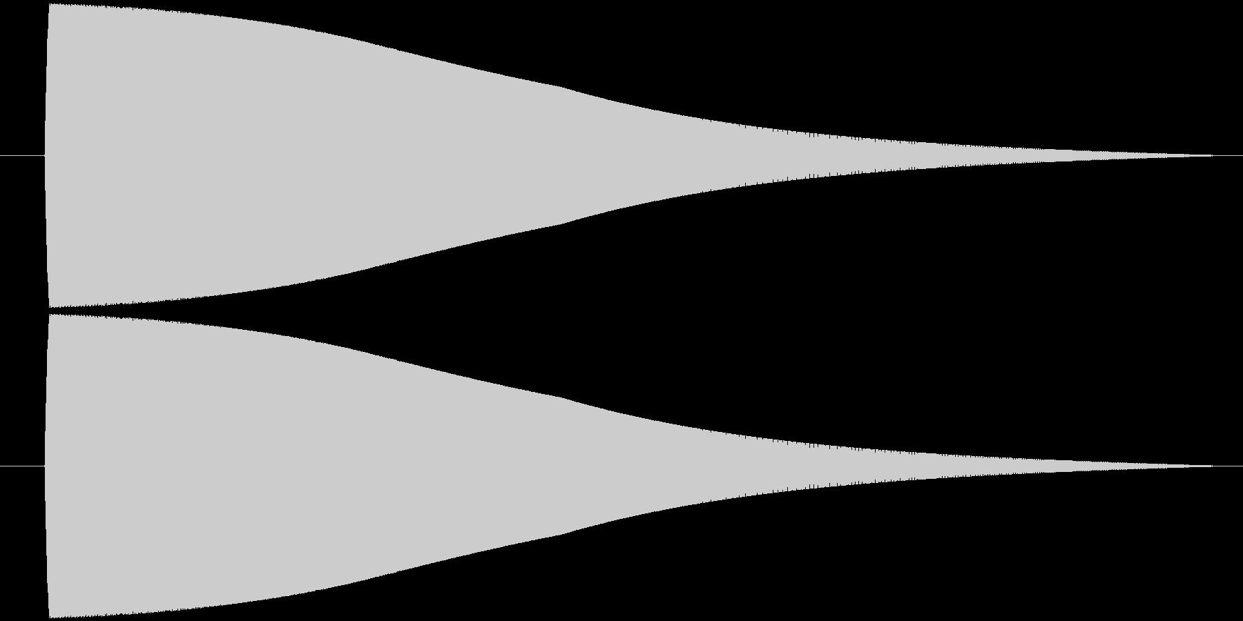 ピューーーンの未再生の波形