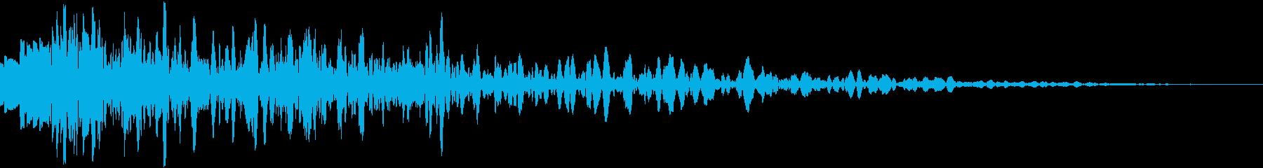 怪獣(モンスター)の足音の再生済みの波形