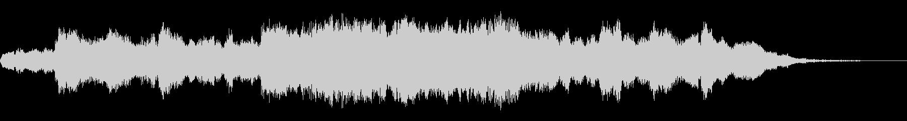 ディズニ―映画に採用されそうなイメージ曲の未再生の波形