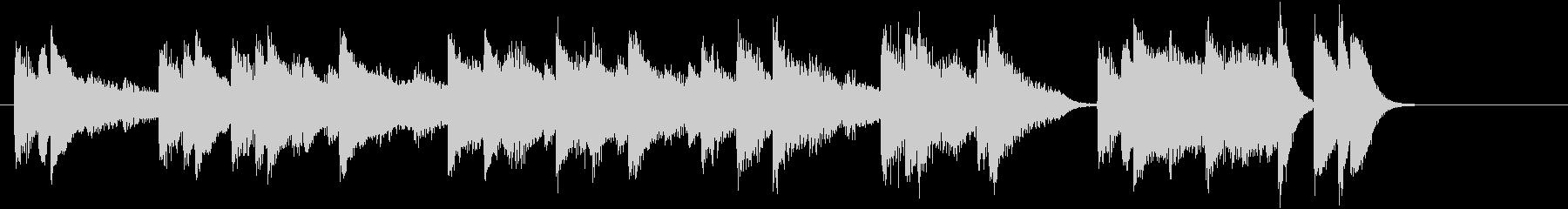 「乾杯の歌」モチーフのピアノジングルAの未再生の波形