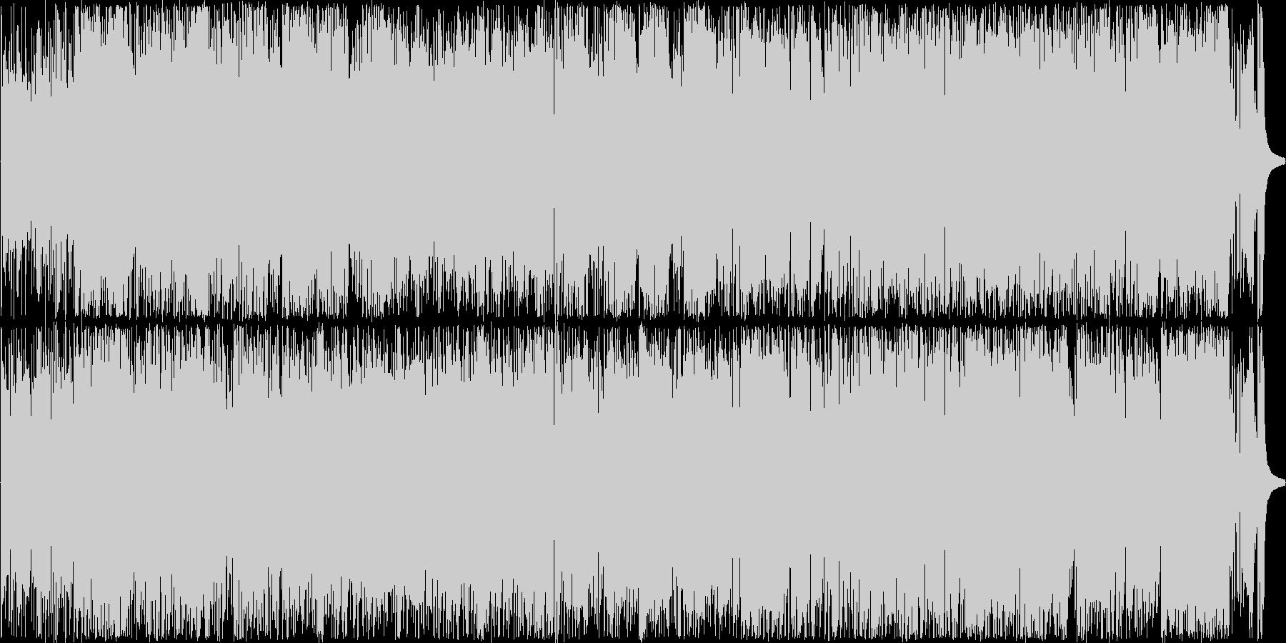 アップテンポでハードボイルドなジャズの未再生の波形