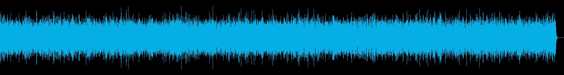News39 16bit44kHzVerの再生済みの波形