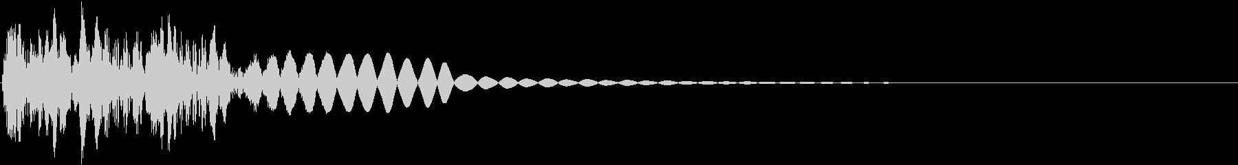 ビュビュン(攻撃・2連続発射)の未再生の波形