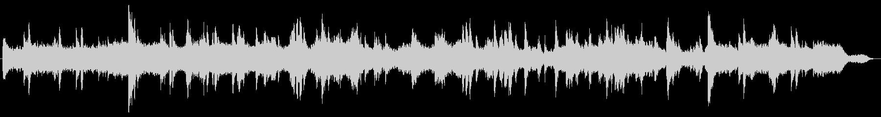 爽やかな音色がリラックス効果を発揮しますの未再生の波形