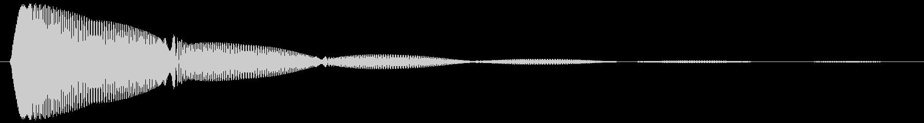 柔らかいもの(揺れ触る等)ホヨョン…の未再生の波形