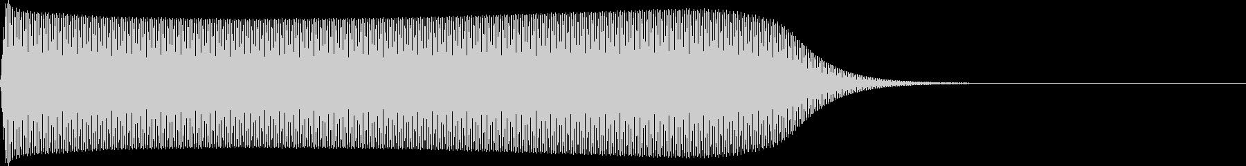 選択音 決定音 シンプル A08の未再生の波形