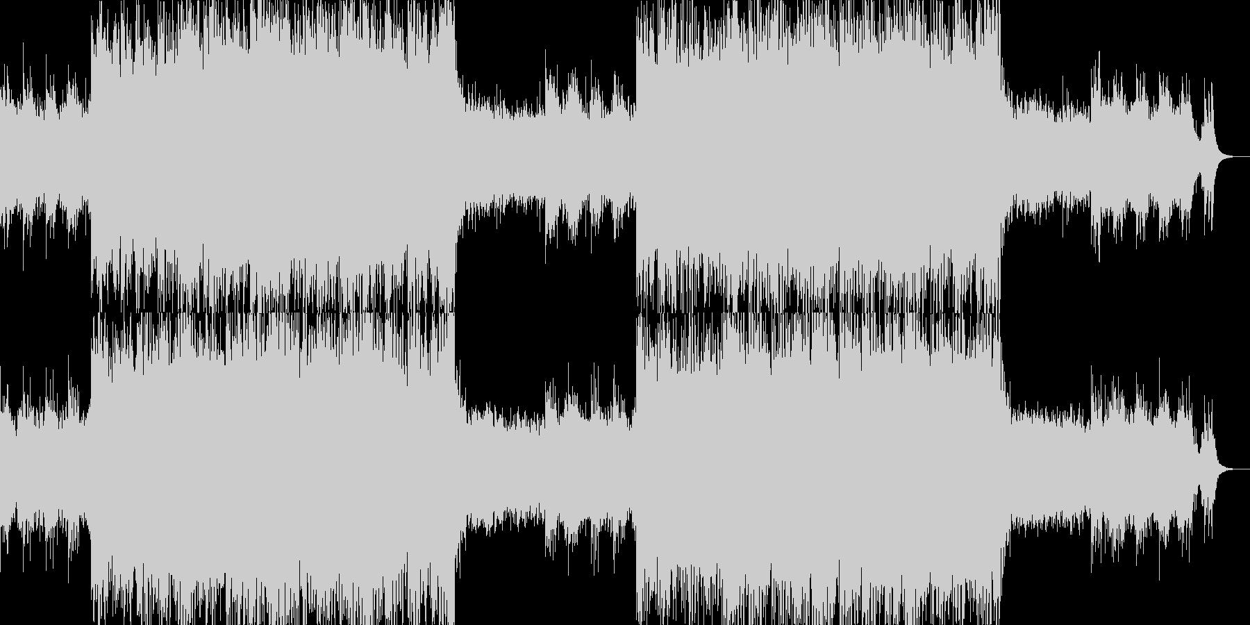 エレクトロなビート 激しい曲の未再生の波形