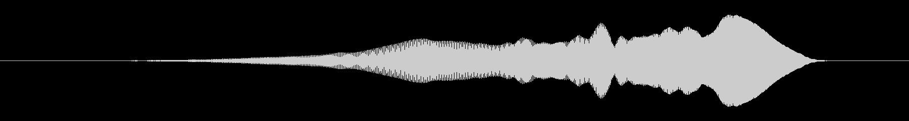 オノマトペ(上昇) ヒヨォッの未再生の波形