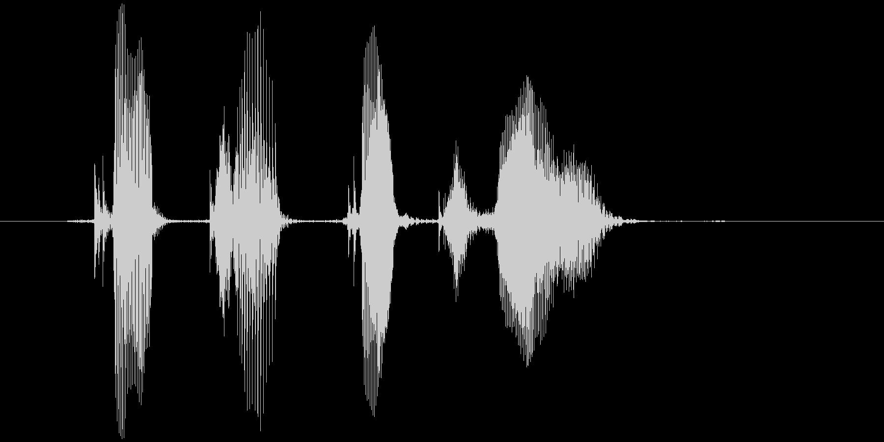 「コチョコチョ」の未再生の波形