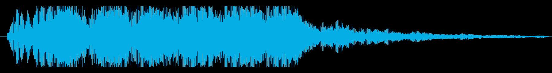 フィクション スペース スターシッ...の再生済みの波形