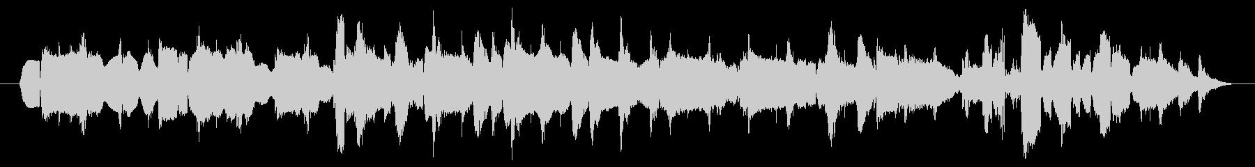 ショパンのノクターン~ボサ風ハーモニカ~の未再生の波形