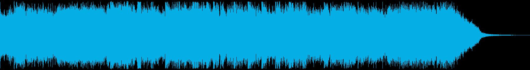 CM・おしゃれなフューチャーベースの再生済みの波形