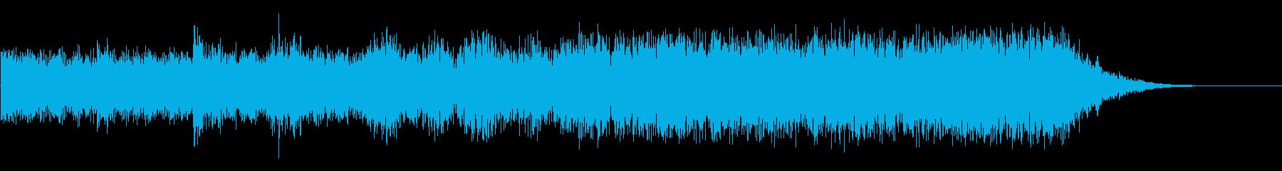 コールドスパイの再生済みの波形
