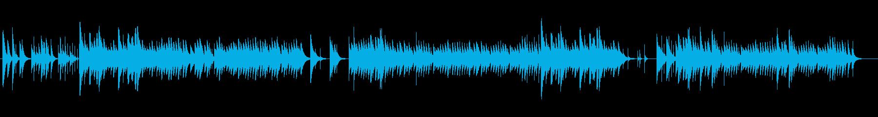 優しい安心感のあるオルゴールの曲の再生済みの波形