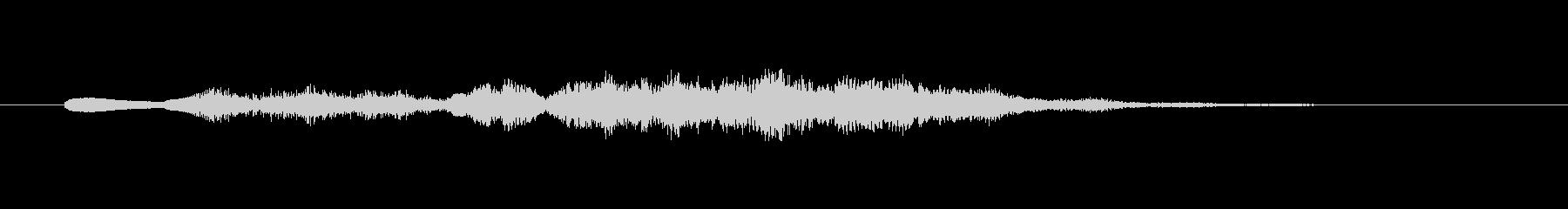 シンセのふわふわしたサウンドロゴの未再生の波形
