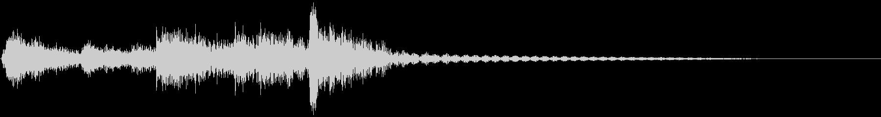 場面転換などにジャズジングル(10)の未再生の波形