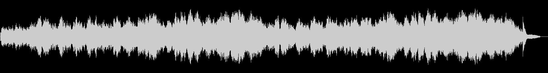 生フルート!グノーのアヴェ・マリアの未再生の波形