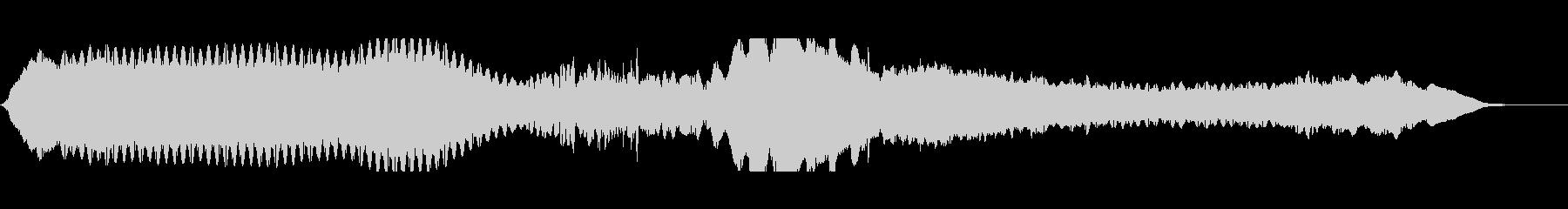 電磁式シマードローンの未再生の波形