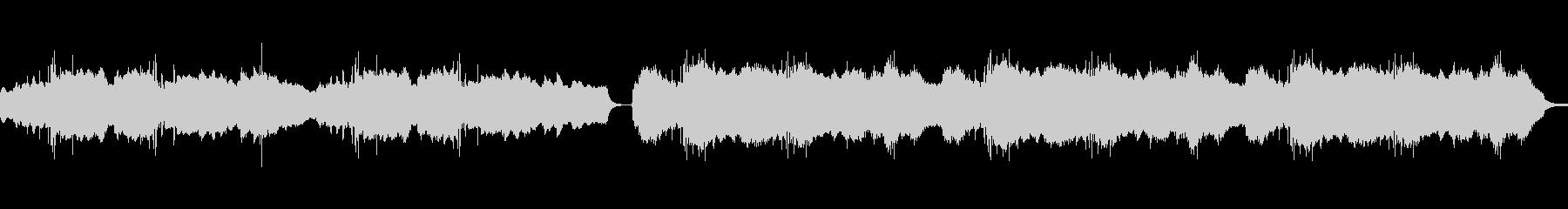 自然音とヒーリング音楽のコラボレーションの未再生の波形