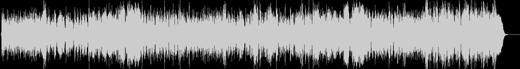 フルートなどのモダンなBGMの未再生の波形