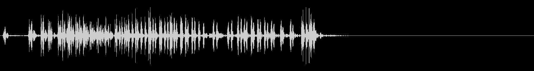 じゃー!ファスナー、チャックが閉まる音8の未再生の波形