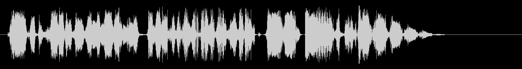 ダッククワック、ラピッド&アプセット。の未再生の波形