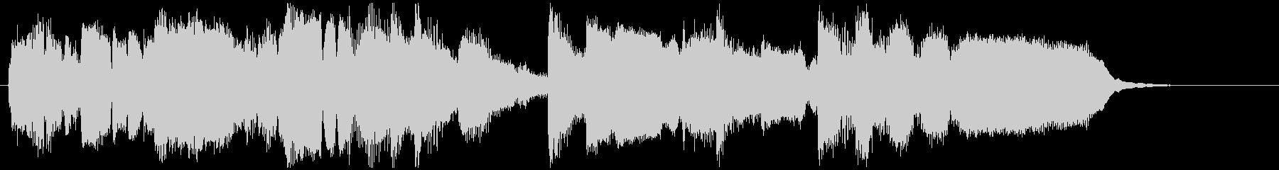 幸せな雰囲気の15秒CM用ジャズバラードの未再生の波形