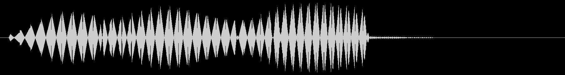 ピロッ(スコアカウンター音・選択決定音)の未再生の波形