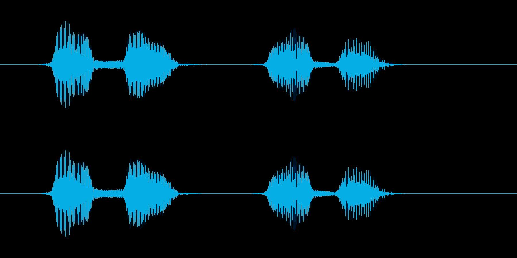 クリクリの再生済みの波形