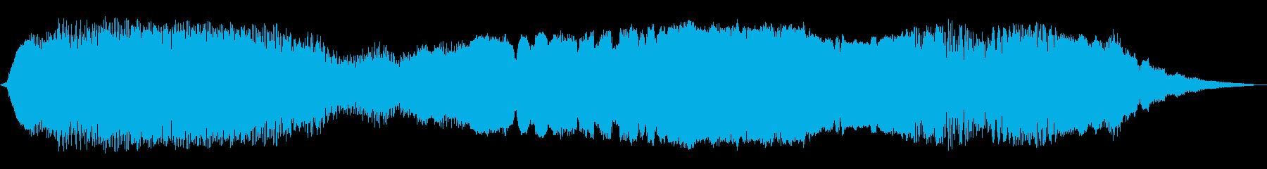 歪みフィールドの再生済みの波形