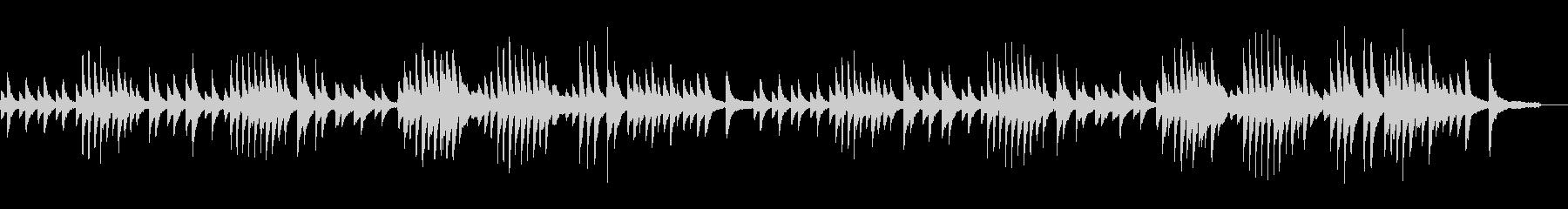 サティーのジムノペディ1番です(原曲)の未再生の波形