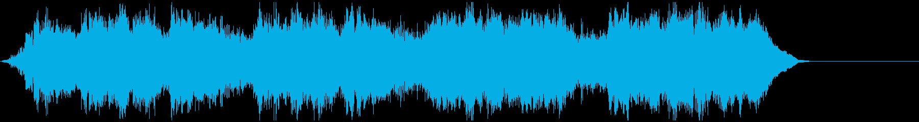 長めのファンファーレですの再生済みの波形